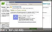 Registry Life 3.49 Portable (PortableApps)