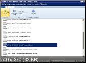 DiskDigger 1.18.17.2417 Portable + keygen