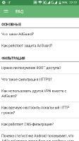 Adguard 2.11.80 RC Premium