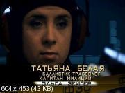 http://i100.fastpic.ru/thumb/2018/0401/ad/91e7d88a2d948baa163ba59b647df1ad.jpeg