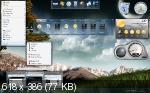Winstep Nexus Ultimate 18.3 RePack by Diakov