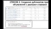 Специалист по рекламе в Facebook и Instagram (2017-2018/PCRec/Rus)