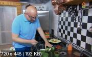 КАЗАН МАНГАЛ со Сталиком Ханкишиевым   (Кускус) (2015) TVRip