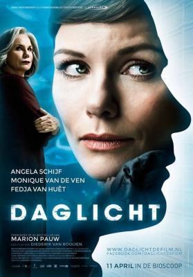 Дневной свет / Daglicht (2013)