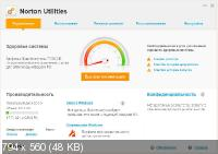Symantec Norton Utilities 16.0.3.44