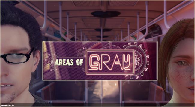 Areas of GRAY [InProgress, v 1.0 BETA prepatched] (NOTvil) [uncen] [ADV, 3DCG, Male Protagonist, Incest, Oral, Vaginal, Handjob] [eng]