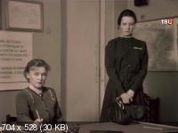 Война и мир Бориса Васильева (2008) IPTVRip