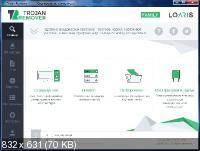 Loaris Trojan Remover 3.0.76 RePack/Portable by elchupakabra