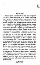 http://i100.fastpic.ru/thumb/2018/0901/7a/cee995b5310ae49305367bb1860b1d7a.jpeg
