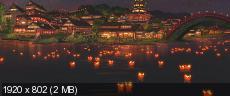 Большая рыба и Бегония / Da Yu Hai Tang / Big Fish & Begonia (2016) BDRip 1080p   L