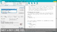 Readiris Corporate 17.1 Build 11945