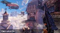 Bioshock infinite: the complete edition (2014/Rus/Repack). Скриншот №1